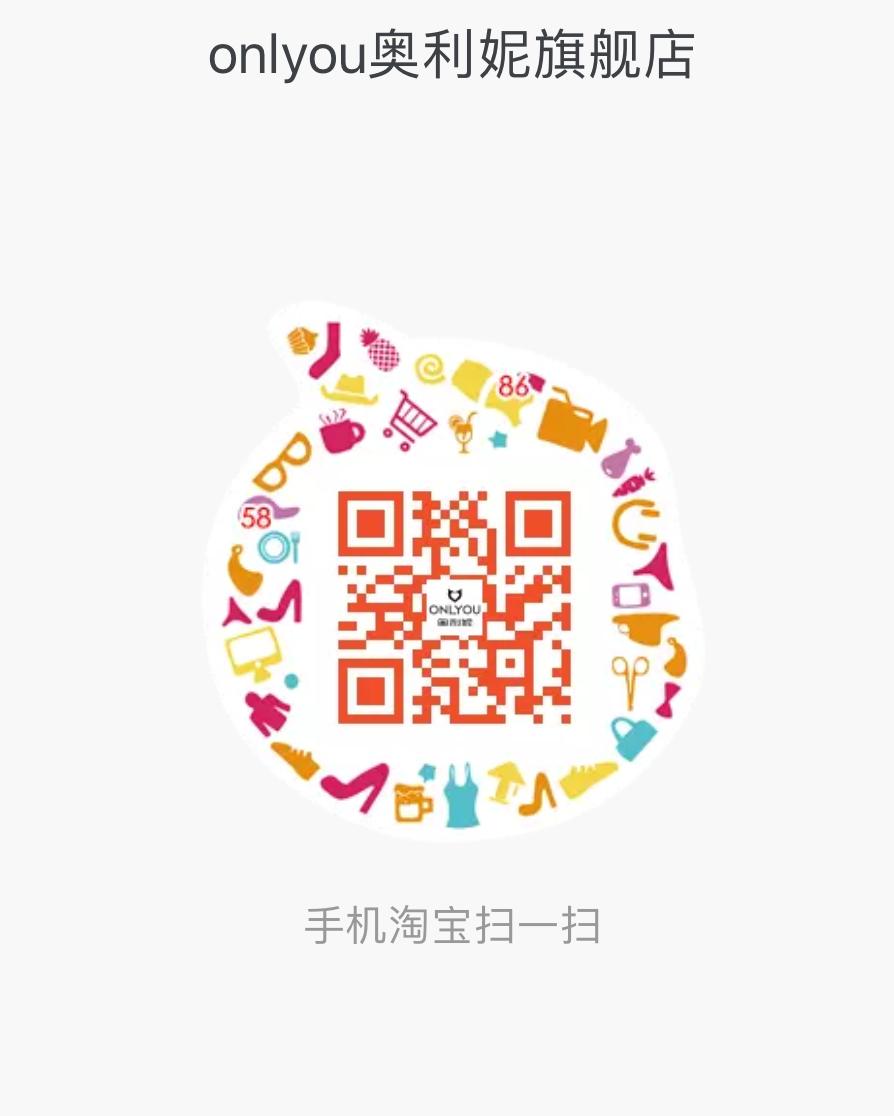 微信图片_20190807112815.png